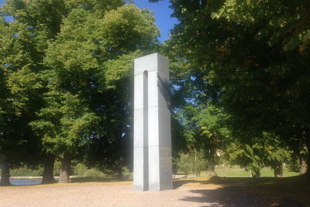 Vabaduse värav 2 Foto Sirle Sööt WP