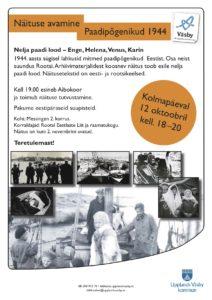 Nelja paadi lood - Enge, Helena, Venus, Karin @ Messingen, Upplands Väsby bibliotek | Kiruna vald | Norrbottens län | Rootsi