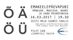 Emakeelepäevapubi! @ Stockholmi Eesti Maja suur saal (2. korrus) | Stockholms län | Rootsi