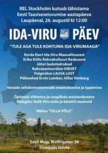 Ida-Viru päev @ Stockholmi Eesti Maja | Stockholms län | Rootsi