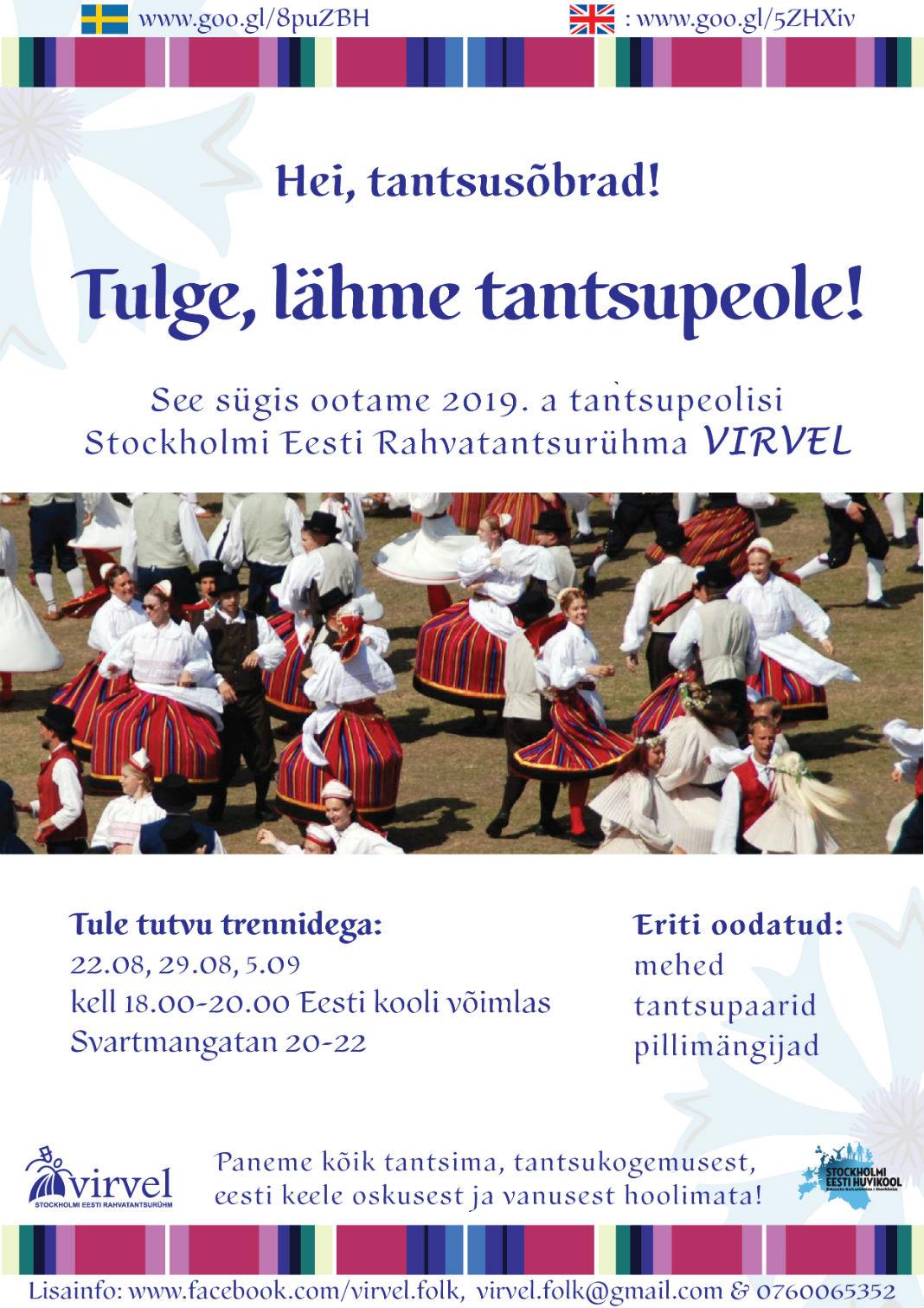 Rahvatantsu 1. tund @ Stockholmi Eesti Kooli võimla | Stockholms län | Rootsi