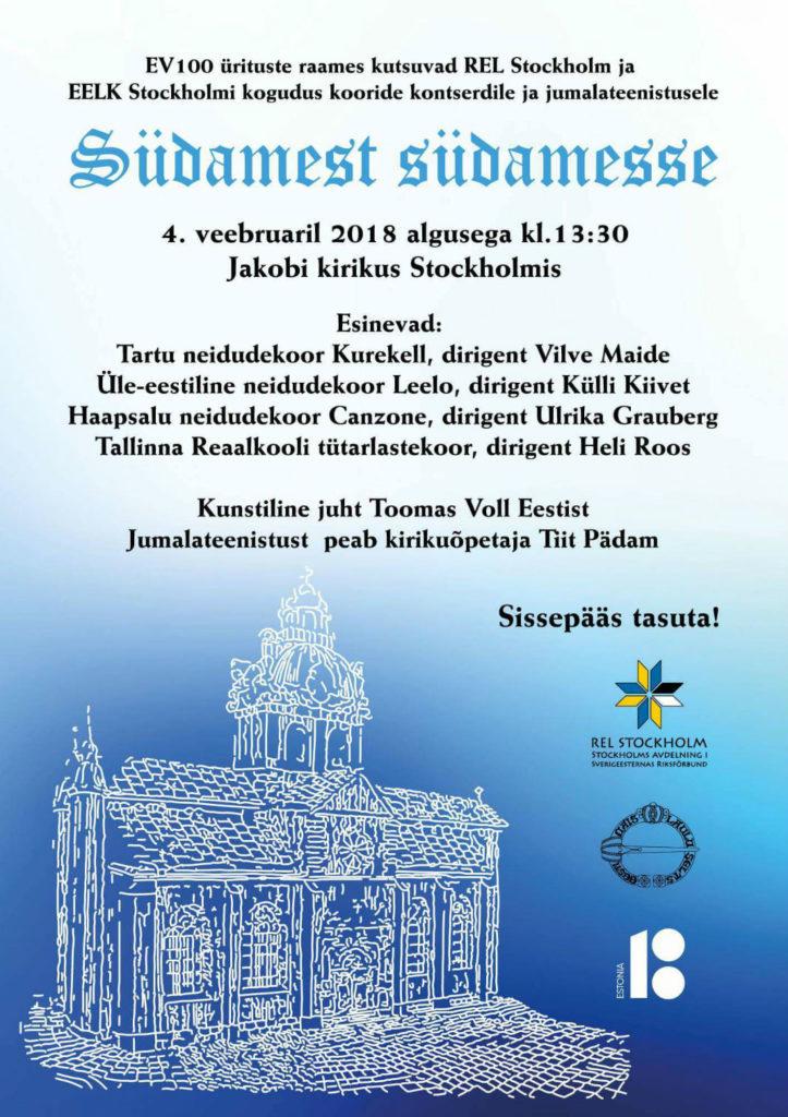 #EV100 Südamest südamesse @ Jakobi kirik | Stockholms län | Rootsi