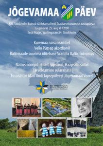 Maakonnapäev- Jõgevamaa @ Stockholmi Eesti Maja | Stockholms län | Rootsi